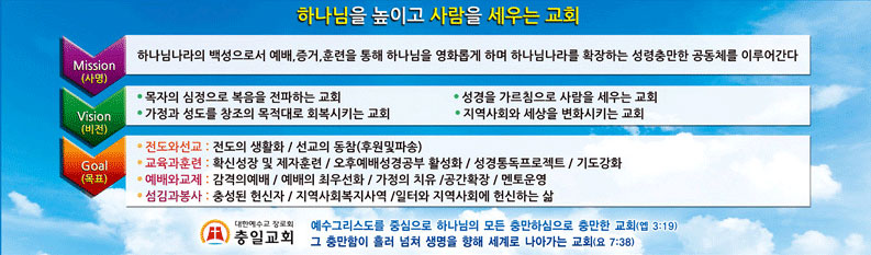 info_mission.jpg